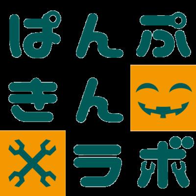 株式会社ぱんぷきんラボ